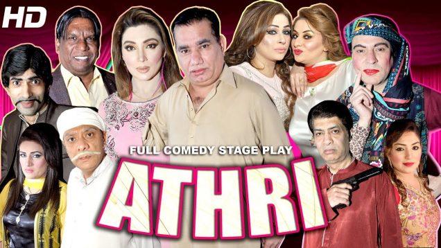 ATHRI – Latest Nasir Chinyoti, Khushboo & Tariq Tedi – Pakistani Comedy Stage Drama – HI-TECH MUSIC
