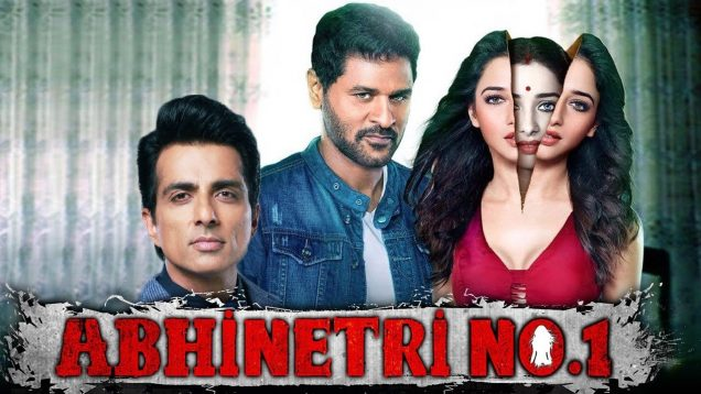 Abhinetri No. 1 (Devi) 2018 Hindi Dubbed Full Movie   Prabhu Deva, Tamannaah Bhatia, Sonu Sood