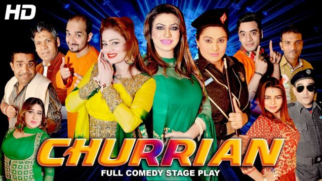Churrian (Full Drama) – 2018 New Pakistani Comedy Stage Drama (Punjabi) – Hi-Tech Music