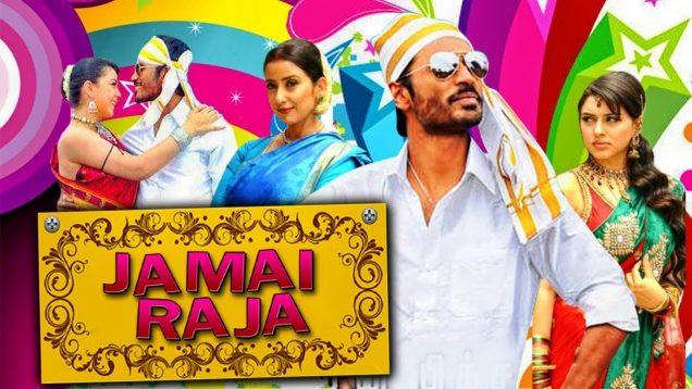 Jamai Raja (Mappillai) Full Hindi Dubbed Movie   Dhanush, Hansika Motwani, Manisha Koirala