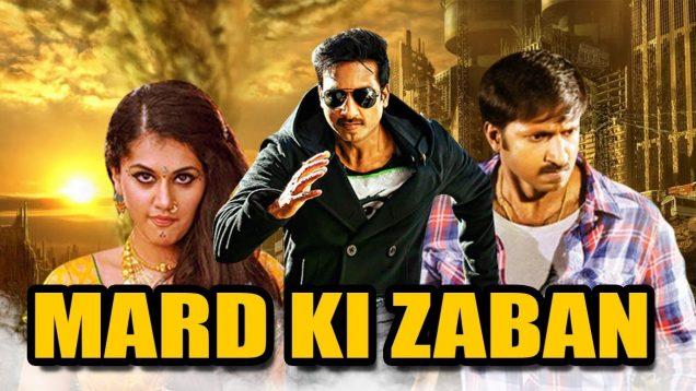 Mard Ki Zaban (Mogudu) Hindi Dubbed Full Movie   Gopichand, Taapsee Pannu, Shraddha Das