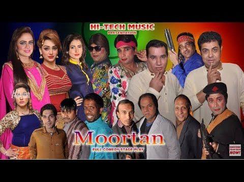 Moortan (Full Drama) – 2018 NEW PAKISTANI COMEDY STAGE DRAMA (PUNJABI)