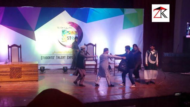 Pashto Stage Drama || University Students || The Voice of Pakistan