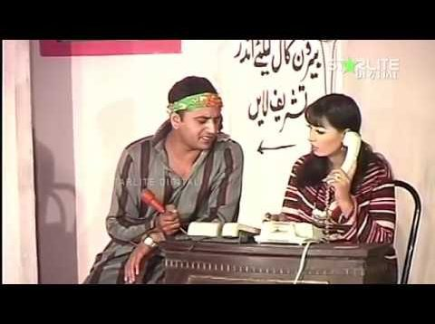 Shabab Chowk New Pakistani Stage Drama Full Comedy | Complete Stage Drama