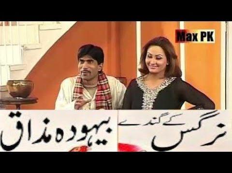 Stage Drama 2018 short clips   Nargis stage drama new   Sajan Abbas new stage drama   Ronak Maila
