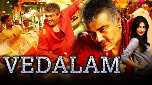 Vedalam Hindi Dubbed Full Movie   Ajith, Shruti Hassan, Lakshmi Menon, Ashwin