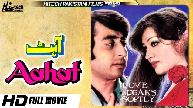 AAHAT (1982 FULL MOVIE) – NADEEM & SHABNAM – OFFICIAL PAKISTANI MOVIE