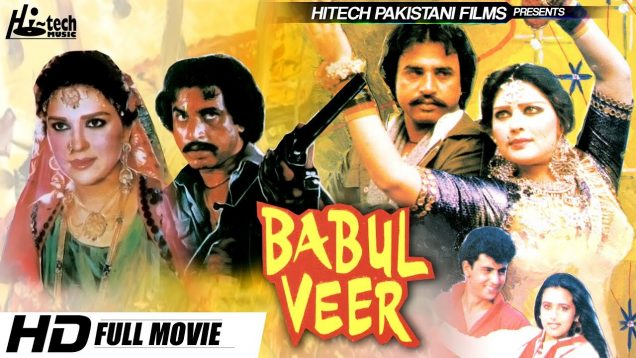 BABUL VEER (FULL MOVIE) – ISMAIL SHAH & MUMTAZ – OFFICIAL PAKISTANI MOVIE