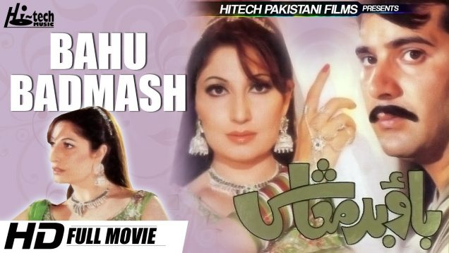 BAHU BADMASH (FULL MOVIE) – SAUD, BABAR ALI, SAIMA & MOUMAR RANA – OFFICIAL PAKISTANI MOVIE