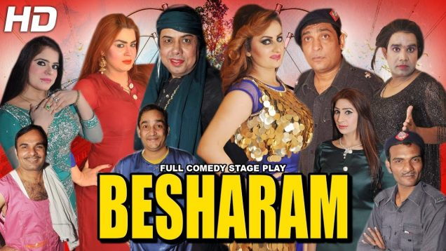 BESHARAM (2017 FULL DRAMA) – NASEEM VICKY & AFREEN KHAN – NEW COMEDY DRAMA