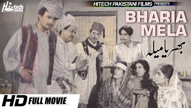 BHARIA MELA B/W (FULL MOVIE) – MUNAWAR ZAREEF & RANGEELA – OFFICIAL PAKISTANI MOVIE