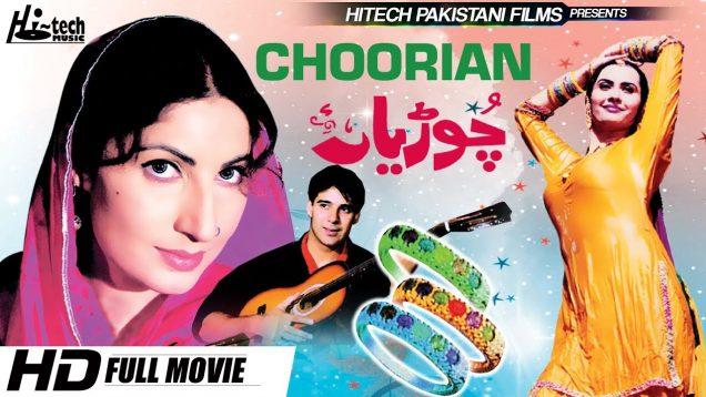 CHOORIAN – Saima, Moammar Rana, Shafqat Cheema – Blockbuster Movie (Full Official Pakistani Movie)