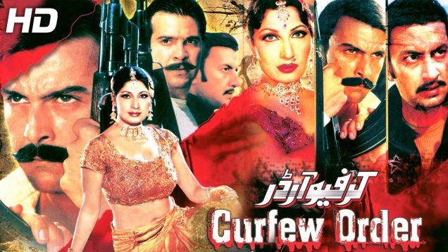 CURFEW ORDER (FULL MOVIE) – SHAN, SAIMA & BABAR ALI – SUPERHIT PAKISTANI FILM