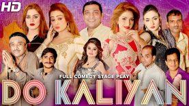 DO KALIYAN (FULL DRAMA) – 2018 NEW PAKISTANI COMEDY STAGE DRAMA (PUNJABI) – HI-TECH MUSIC