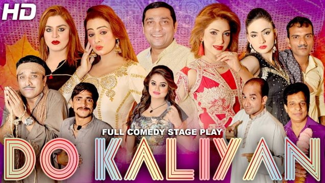 DO KALIYAN (FULL DRAMA) – 2018 NEW PAKISTANI COMEDY STAGE DRAMA (PUNJABI) – HI-TECH MUSIC