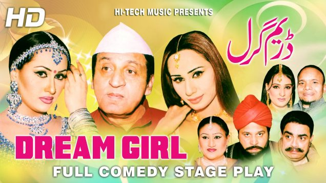 DREAM GIRL (FULL DRAMA) – NARGIS – BEST PAKISTANI COMEDY STAGE DRAMA