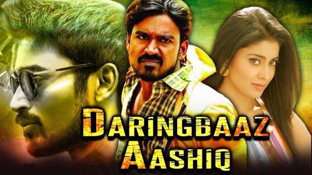 dhanush kutty tamil movie free download