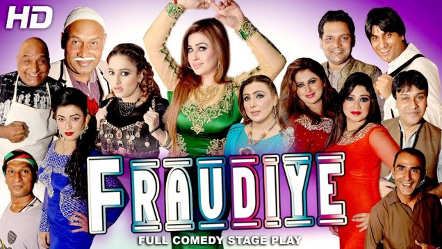 FRAUDIYE (FULL DRAMA) – 2018 NEW PAKISTANI COMEDY STAGE DRAMA (PUNJABI) – HI-TECH MUSIC
