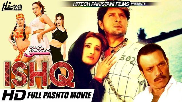 ISHQ (FULL PASHTO FILM) ARBAZ KHAN, JAHANGIR KHAN – HI-TECH PAKISTANI