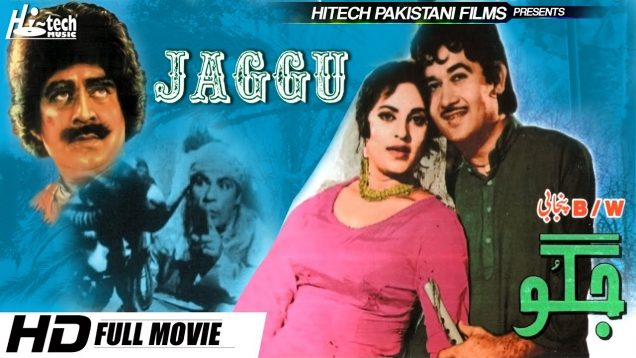 JAGGU B/W (FULL MOVIE) – FIRDOS & EJAZ – OFFICIAL PAKISTANI MOVIE