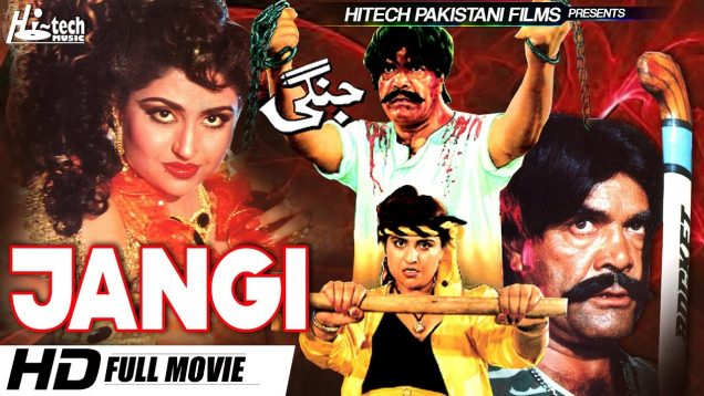 JANGI (FULL MOVIE) – SULTAN RAHI & ANJUMAN – OFFICIAL PAKISTANI MOVIE – HI-TECH PAKISTANI FILMS