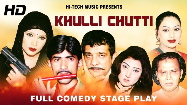 KHULLI CHUTTI (FULL DRAMA) – KHUSHBOO & SAJAN ABBAS – BEST PAKISTANI COMEDY STAGE DRAMA