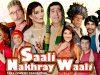 Latest Iftikhar Thakur, Khushboo – Saali Nakhray Waali (Full) – Comedy Stage Drama – Hi-Tech Music