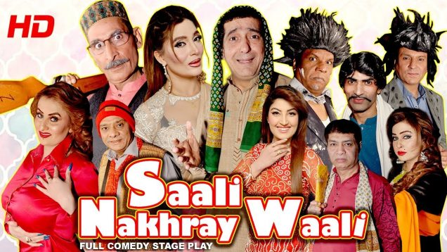 Latest Iftikhar Thakur, Khushboo – Saali Nakhray Waali (Full) – Comedy Stage Drama – Hi-Tech Music