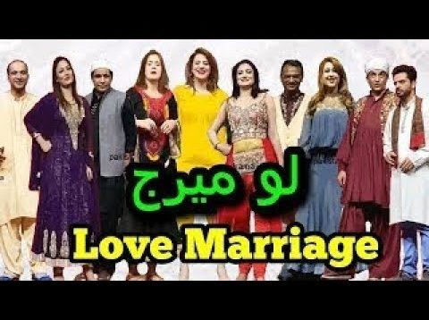 Love Marriage (2018) NEW STAGE DRAMA
