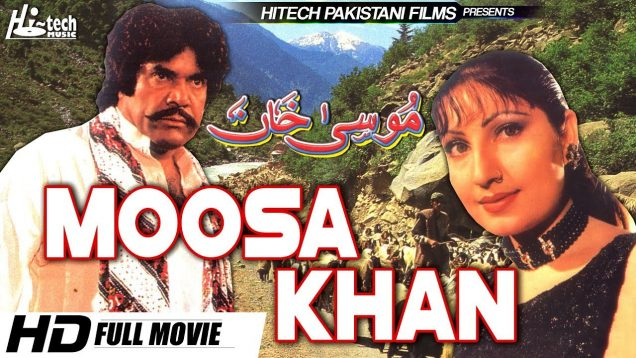 MOOSA KHAN (FULL MOVIE) – SULTAN RAHI & SAIMA – OFFICIAL PAKISTANI MOVIE