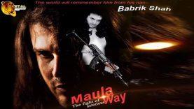 Maula Way | SuperHit Pakistani Action Film | Babrik Shah | World Record | Full HD