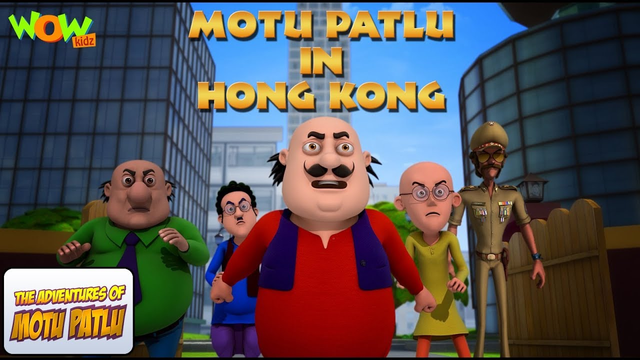 Motu Patlu in Hongkong | MOVIE | Kids animated movie | WowKidz