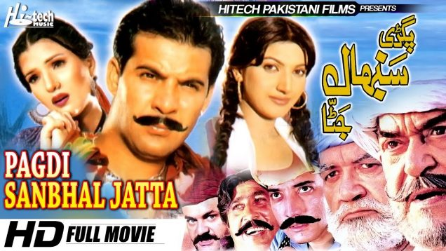 PAGRI SAMBHAL JATTA (FULL MOVIE) – MOUMAR RANA & SANA – OFFICIAL PAKISTANI MOVIE