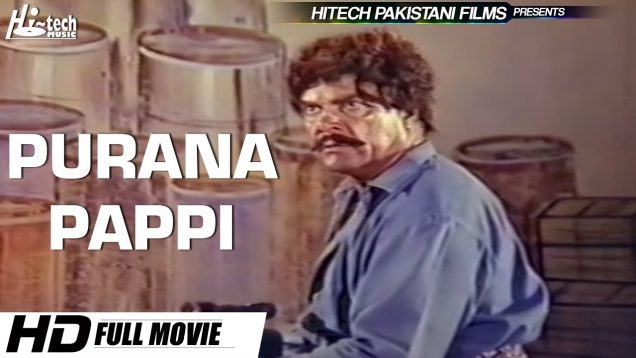 PURANA PAPPI (FULL MOVIE) – SULTAN RAHI – OFFICIAL PAKISTANI MOVIE