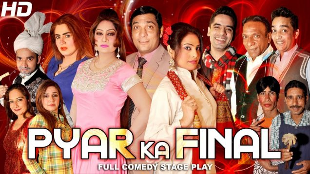 PYAR KA FINAL (FULL DRAMA) – 2018 NEW PAKISTANI COMEDY STAGE DRAMA (PUNJABI) – HI-TECH MUSIC
