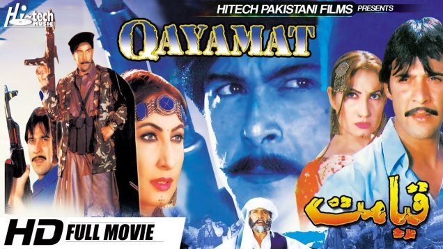 QAYAMAT (FULL MOVIE) – SHAN, SAIMA & MOUMAR RANA – OFFICIAL PAKISTANI MOVIE