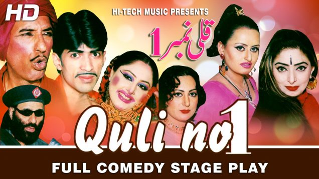QULI NO. 1 (FULL DRAMA) – SAJAN ABBAS – BEST PAKISTANI COMEDY STAGE DRAMA