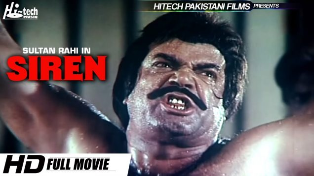 SIREN – SULTAN RAHI & JAVED SHEIKH – OFFICIAL PAKISTANI MOVIE
