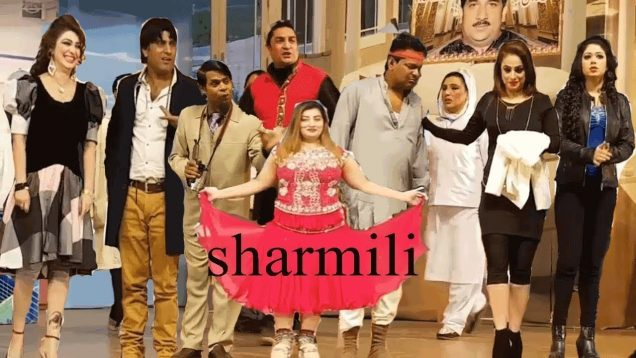 Sharmili (2018) NEW STAGE DRAMA