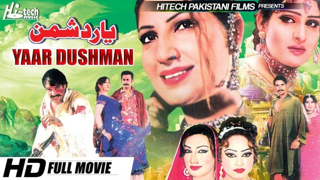YAAR DUSHMAN (FULL MOVIE) SAIMA, MAUMUR RANA & BABAR ALI – OFFICIAL PAKISTANI MOVIE