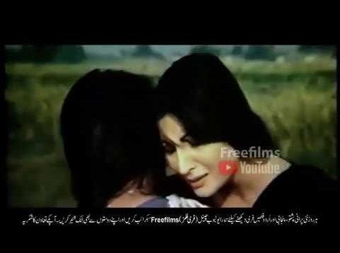 Yaar Chan Warga   Pakistani Punjabi Full Movie  Shaan Shahid Saima Nargis Shafqat Cheema   Freefilms