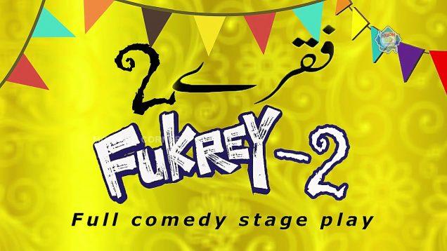 fukrey 2 New Pakistani Stage Drama Full Comedy Play