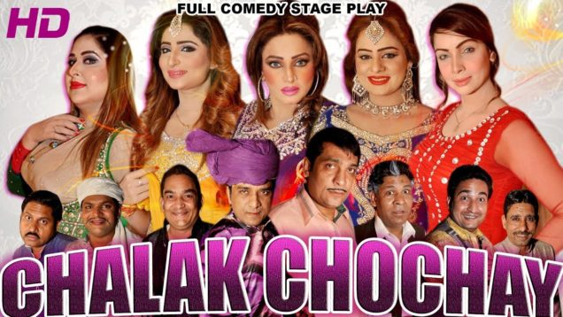 CHALAK CHOCHAY (FULL DRAMA) – 2018 NEW PAKISTANI COMEDY STAGE DRAMA (PUNJABI) – HI-TECH MUSIC