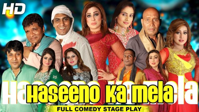 HASEENO KA MELA (FULL DRAMA) – 2018 NEW PAKISTANI COMEDY STAGE DRAMA (PUNJABI) – HI-TECH MUSIC