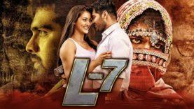 L7 (2018) New Released Hindi Dubbed Full Movie | Ajay, Adith Arun, Pooja Jhaveri, Vennela Kishore