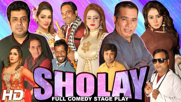 SHOLAY (FULL DRAMA) – NASIR CHINYOTI & NASEEM VICKY – NEW PAKISTANI COMEDY DRAMA – HI-TECH MUSIC