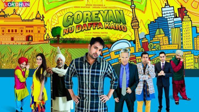 Superhit Punjabi Film – Goreyan Nu Daffa Karo , Amrinder Gill || Punjabi Movies || Punjabi Films