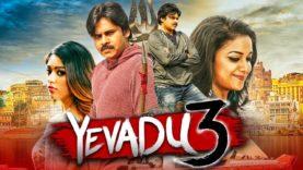 Yevadu 3 (Agnyaathavaasi) 2018 New Released Hindi Dubbed Full Movie | Pawan Kalyan, Keerthy Suresh