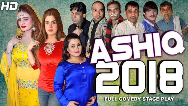 ASHIQ 2018 (FULL DRAMA) – 2018 AFREEN KHAN NEW PAKISTANI COMEDY STAGE DRAMA – HI-TECH MUSIC
