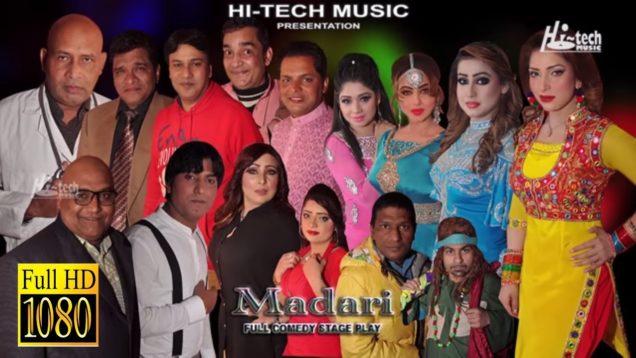 MADARI (FULL) – (2019 NEW DRAMA) PAKISTANI PUNJABI STAGE DRAMA – HI-TECH MUSIC